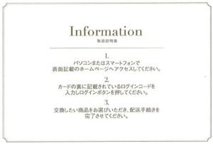 カード台紙裏(小)