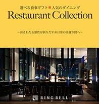 人気restaurant_cg020