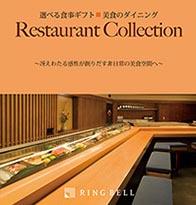 美食restaurant_cg010