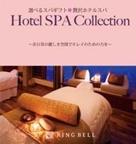 贅沢spa_cg030